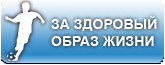 http://chel-edu.ru/bc.php?0.1269118576&id=45