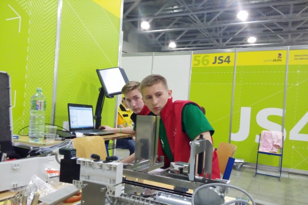 JuniorSkills Russia