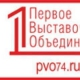 http://chel-edu.ru/pics/news/2712image.jpeg